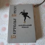 Разные книги, фото №4