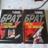 Разные книги, фото №5