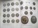 Аукционный каталог Aurea Numismatika ,Прага 19 мая 2007 года, фото №9