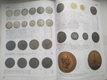 Аукционный каталог Aurea Numismatika ,Прага 19 мая 2007 года, фото №12