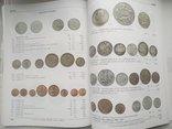 Аукционный каталог Aurea Numismatika,38, Прага 21 мая 2011 года, фото №8