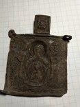 Богоматерь Знамение (Оранта), фото №4