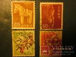 Японские марки., фото №3