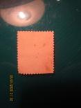 Японские марки., фото №5