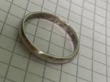 Обручальное Кольцо 18 размер серебро 916 звезда, фото №2