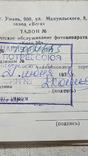 Фотоаппарат Киев 30 фото 5