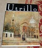 Utrillo - альбом репродукций, фото №2