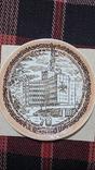 Настенная тарелка 70 лет пожарной охране