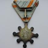 Знак ордена Священного сокровища VIII степени, фото №4
