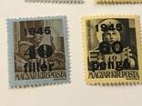 Венгрия с надпечаткой, фото №4