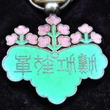 Знак ордена Восходящего солнца VII степени (медаль зелёной  павлонии) в коробке, фото №5