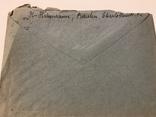 Марки рейха на конверте и письме . 1942 и 1944 года, фото №7
