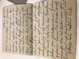 Марки рейха на конверте и письме . 1942 и 1944 года, фото №9