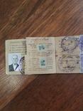 Охотничий Билет СССР, фото №4