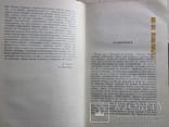 Н.С.Лесков. 6 томов., фото №13
