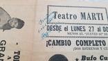 Билет в театр Куба 1963 год, фото №4
