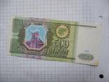 500 рублей 1993 год Россия, фото №3