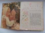 Детское питание. 1958г.  госторгиздат.  москва, фото №6