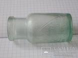 Бутылочка. Товарищество российско-американской резиновой мануфактуры, фото №3