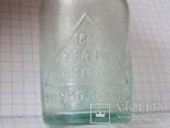 Бутылочка. Товарищество российско-американской резиновой мануфактуры, фото №5