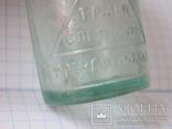 Бутылочка. Товарищество российско-американской резиновой мануфактуры, фото №6