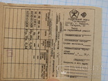 Ручка с золотым пером. набор. ссср, фото №5