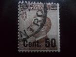 Италия. старая марка. надпечатка., фото №2