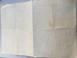 Лист оценок летчика 1952 года, фото №5