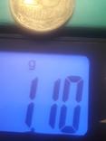 25 коп из алюминия / вес 1,1гр / сувенир, фото №2