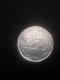 25 коп из алюминия / вес 1,1гр / сувенир, фото №6