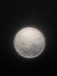 25 коп из алюминия / вес 1,1гр / сувенир, фото №7
