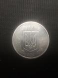 25 коп из алюминия / вес 1,1гр / сувенир, фото №9