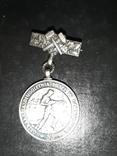 Медаль шахтера, фото №2