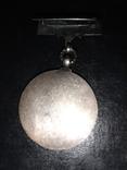 Медаль шахтера, фото №3