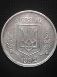 1 грн 1992 из алюминия / фальшак, фото №4