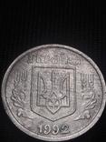 1 грн 1992 из алюминия / фальшак, фото №5