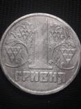 1 грн 1992 из алюминия / фальшак, фото №6