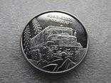 10 грн. 2019 рік КрАЗ-6322 Солдат (монета із роліка) UNC фото 3