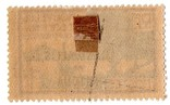 "1930 -1938 New Caledonia Postage Stamps of 1928 Overprinted ""ILES WALLIS - et - FUTUNA"", фото №3"