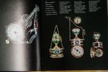 Швейцарские часы и табакерки 17-20 вв., фото №7