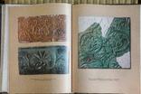 Українські кахлі 14-20 століть.А.Колупаєва, фото №7