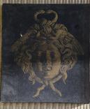 Художественный металл Урала 18-19 веков.Б.Павловский, фото №2