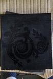 Художественный металл Урала 18-19 веков.Б.Павловский, фото №4