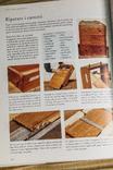 Реставрация мебели. Итальянское издание, фото №10