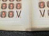 1917 Царская Россия лист 1 руб на 100 марок MNH **, фото №5