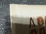 1917 Царская Россия лист 1 руб на 100 марок MNH **, фото №7