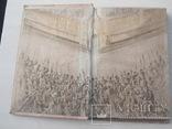 """Книга 1937г.  """"Повесть о болотникове"""", фото №3"""
