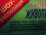 Світло Ніагари , ven Olega ,95r, фото №11