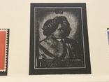 Марки Великобритании. 1946-1949 года., фото №4