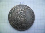 2 талера 1641 год Фердинант ІІІ Германия (Средневеко́вье) копия, фото №2